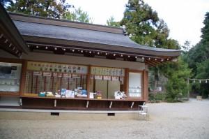 社務所(桧原神社)