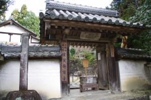 玄賓庵(山の辺の道)