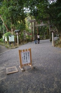 狹井神社前(山の辺の道)