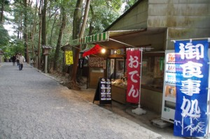 狹井神社前の茶店