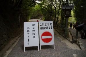 久すり道(大神神社から狹井神社への参道)