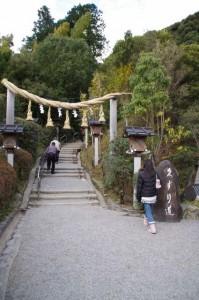 久すり道の道標(大神神社)