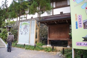手水舎付近(大神神社)
