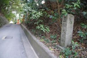 道標(三輪大明神)