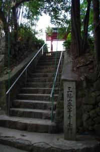 平等寺の赤門