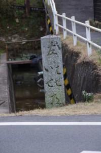 初瀬川付近の道標(山の辺の道)