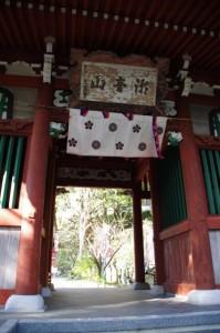 太江寺 山門