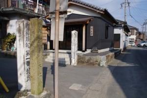 十王道(太江寺参道入口)