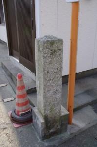 道標(太江寺から栄野神社への途中)