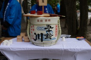 ふるまいの清酒「五十鈴川」(櫲樟尾神社)