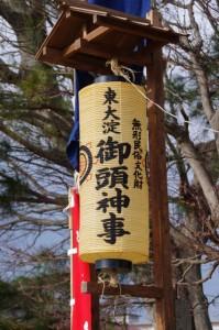 千引神社(東大淀)