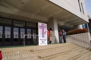 皇學館大学 記念講堂