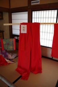 長袴(ながばかま)