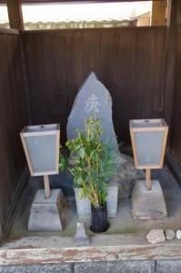 庚申堂(昌久寺)