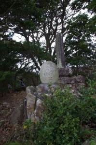 御木本真珠王登山記念碑(見晴展望台)