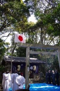 例大祭(九鬼岩倉神社)
