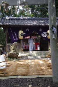 唱え言、鍬形祭(九鬼岩倉神社)