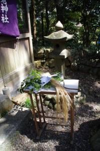修祓に使用された大幣(九鬼岩倉神社)