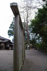 蕃塀と坂銀杏(坂社)