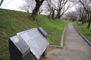 旧跡・宮川 桜の渡し(下の渡し)の案内板