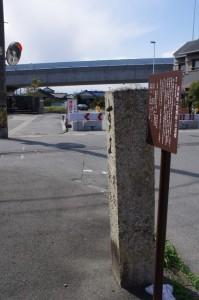 道標(D28)、伊勢市の石造遺物