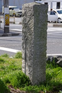 平清盛幕張松古蹟(JR山田上口駅付近)
