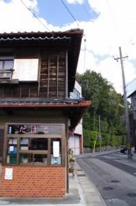草奈伎神社、大間国生神社付近