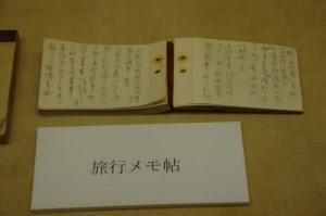 小林政太郎翁世界一周旅行のメモ