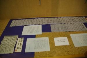 小林政太郎翁から御木本幸吉翁への手紙