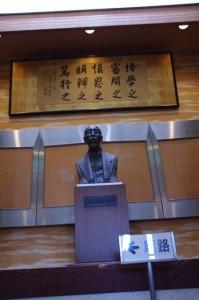 村山龍平翁の銅像(村山龍平記念館)