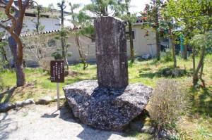 金森得水歌碑(旧田丸城三の丸奥書院)