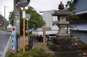 太神宮常夜燈(奈良県宇陀郡御杖村神末西町)