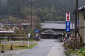 奈良県宇陀郡御杖村神末西町バス停付近