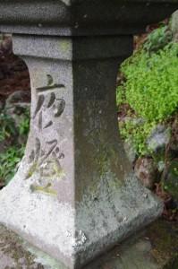 太一常夜燈(仲山神社(美杉町八知))