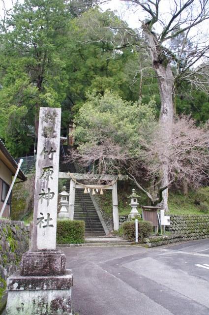 竹原神社(美杉町竹原)