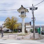 JR伊勢市駅前