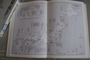 MAP『街道をゆく』(司馬遼太郎の風景1より)