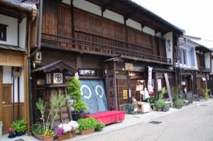地蔵院門前の町並み(19)、会津屋
