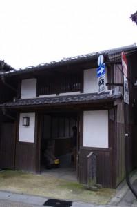 いっぷく亭 地蔵町(関宿散策拠点施設)