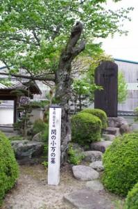 福蔵寺、小万の墓(15)