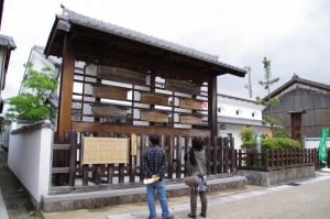 高札場跡(関郵便局)(14)