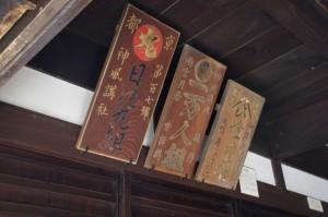 関宿旅籠玉屋 歴史資料館(13)
