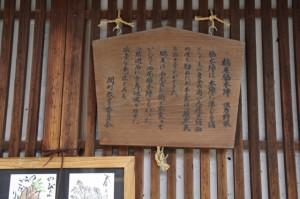 鶴屋(8)、鶴屋脇本陣 波多野家の説明板