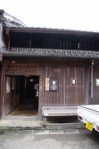 関まちなみ資料館(7)