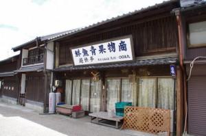 松鶴楼(3)、遊快亭 坂口家