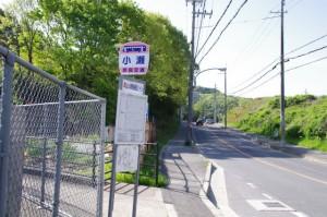 小瀬のバス停留所(奈良交通)