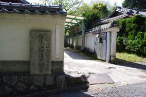 榁木山弘法大師堂の標石