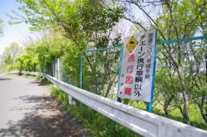 追分本陣村井家住宅から奈良方向への下り