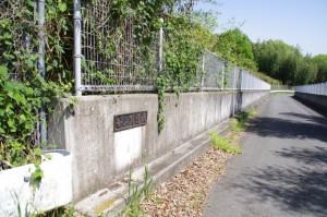 谷山跨道橋(第二阪奈道)