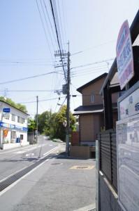 中町東坂バス停(奈良交通)
